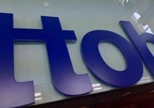 Обемни букви от прозрачен плексиглас 10 мм с фолио