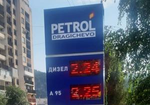 Светещи рекламни тотеми с цени за бензиностанция