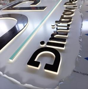 Интериорна светеща табела